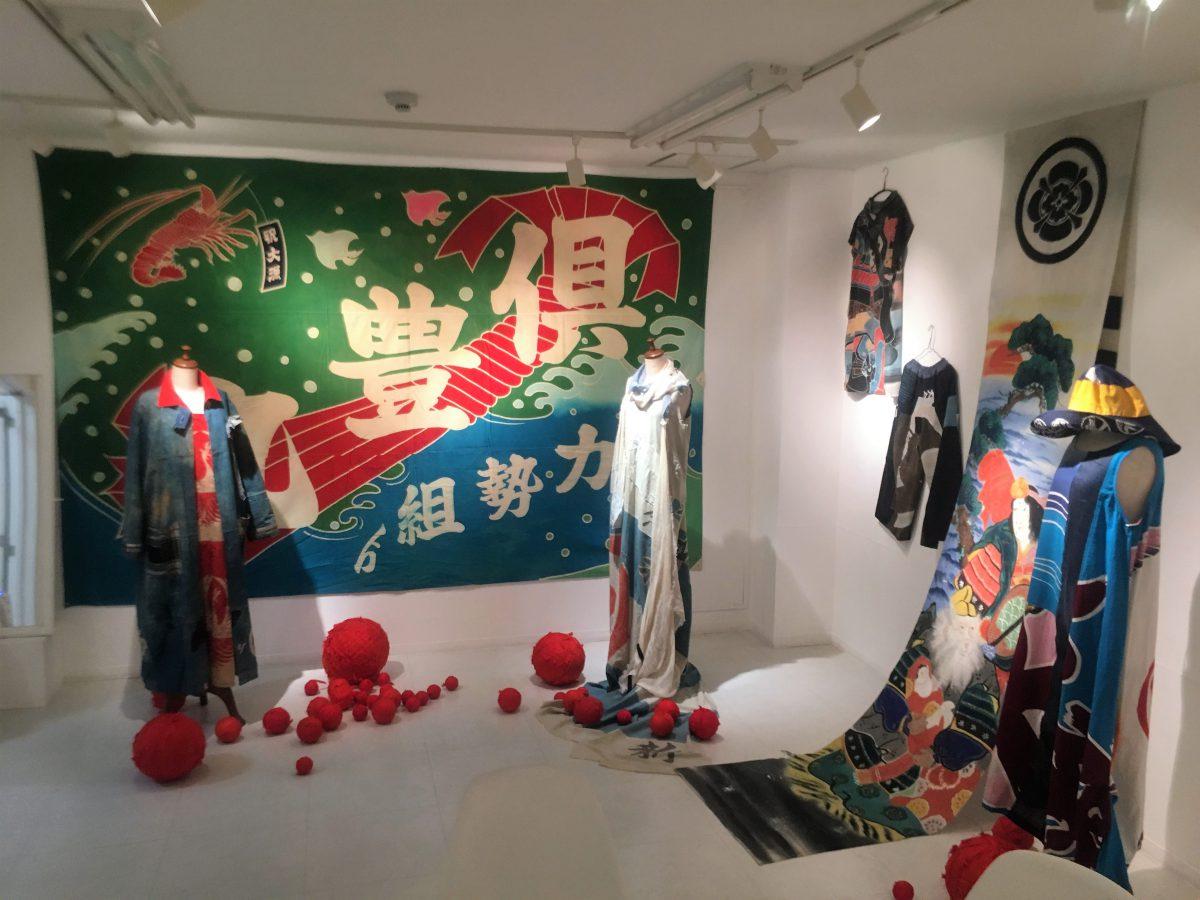 幟の服・大漁旗の服 ハヤシカオリ