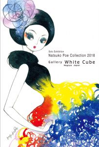 Natsuko Poe Collection 2018