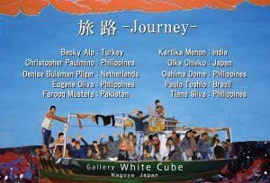 在日外国人作家のグループ展-旅路-Journey-