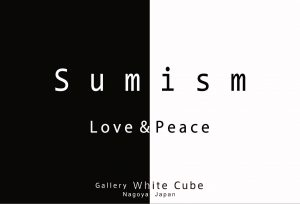 Sumism Love&Peace